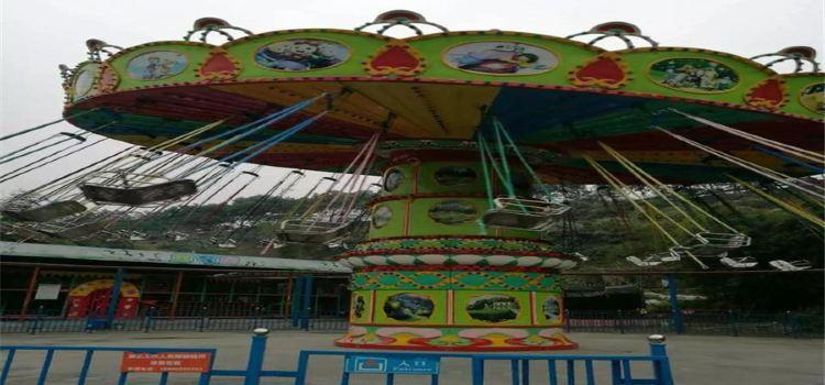 碚城遊樂園3