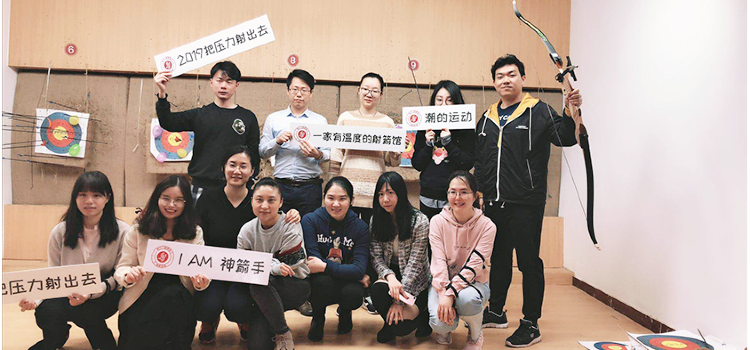 Daoshun Archery Hall (Fuxing East Road Branch)3
