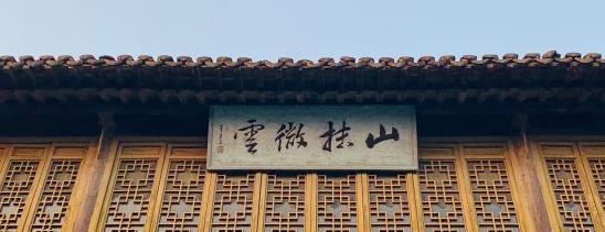 Wenyu Tai (Wenyu Platform)
