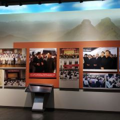 Yimeng Revolutionary History Memorial Hall User Photo