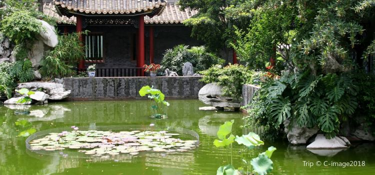 Qinghui Garden3