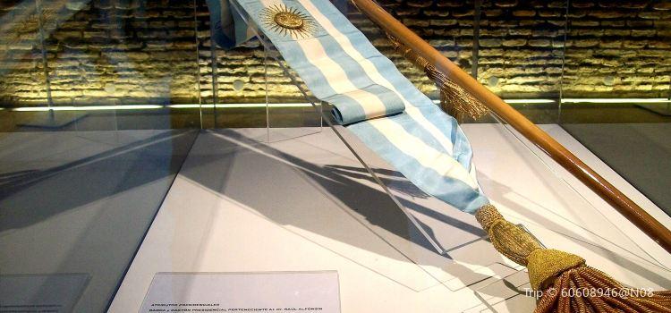 Museo del Bicentenario1