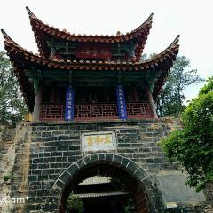 Jindian Park User Photo