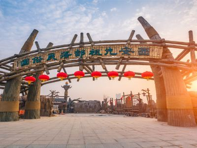 華夏文旅西安先祖部落民俗園