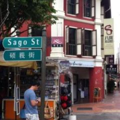 Sago Street (Street Of The Dead) User Photo