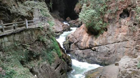 Diehong Bridge
