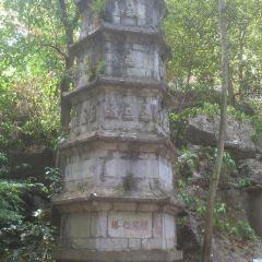 Ligong Tower User Photo
