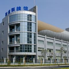 Huangpu Science & Technology Museum User Photo