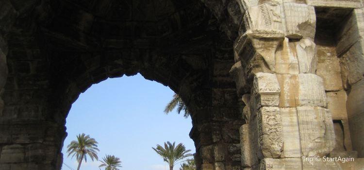 Tripoli Medina