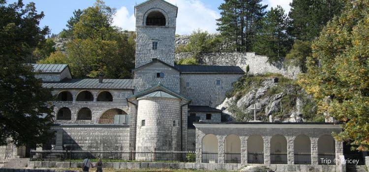 Cetinje Monastery3