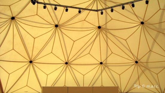 維特拉設計博物館