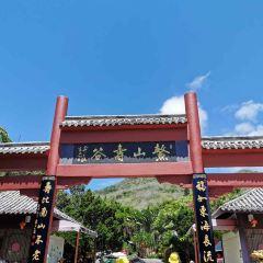 南山文化旅遊區用戶圖片