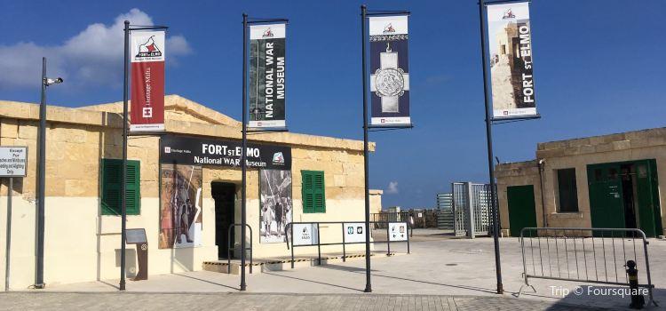 National War Museum1
