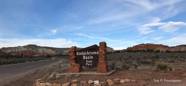 Kodachrome Basin State Park2