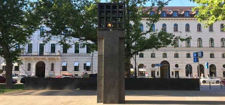 Platz der Opfer des Nationalsozialismus1