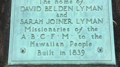 萊曼眾議院紀念館
