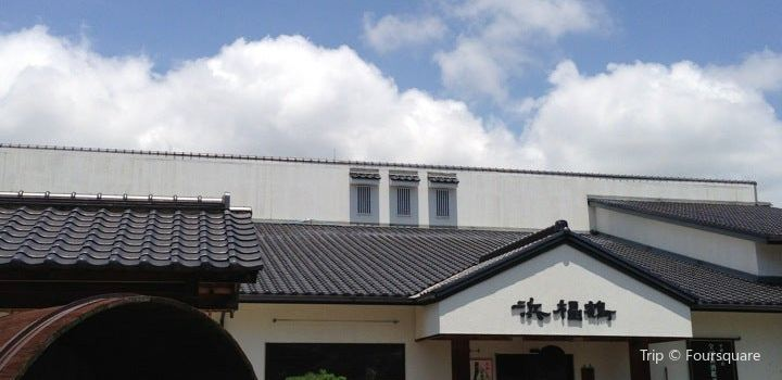 Hamafukutsuru