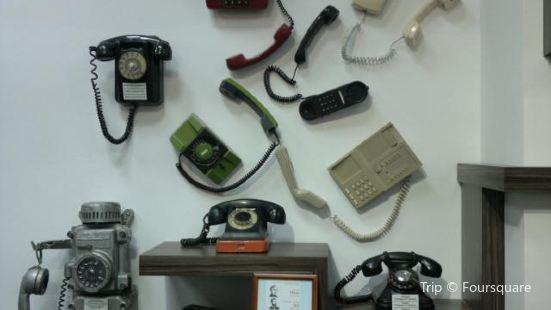 Beeline Museum of Communications