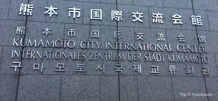 熊本市国際交流会館3