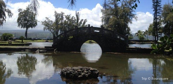 Liliʻuokalani Park and Gardens2