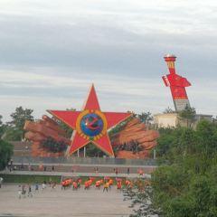 China Suwei'ai Gongheguo History Memorial Park User Photo