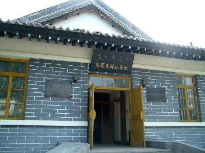 烏蘭夫辦公舊址