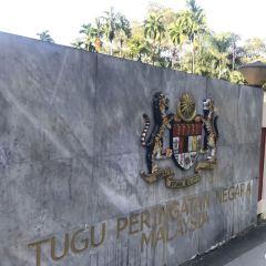 Tugu Peringatan Malaysia User Photo
