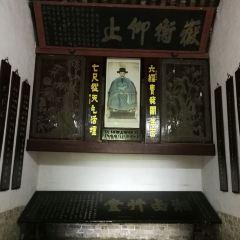 Xiangxicaotang User Photo
