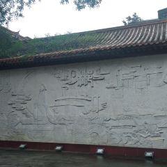 Yidi Mausoleum User Photo