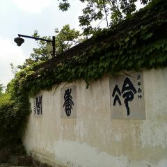 Lengxiang Pavilion User Photo