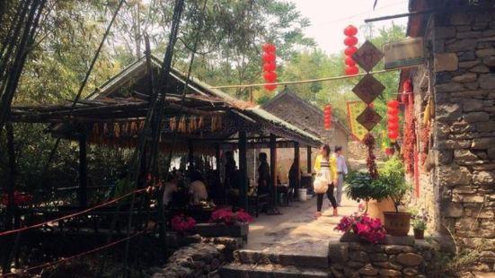 竹林苑農家宴
