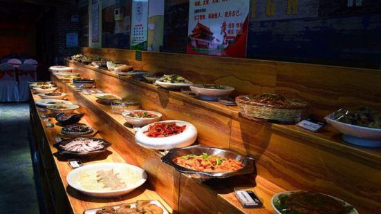 瑞華酒店·嘉華中餐廳