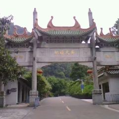 The Qingyun Caves User Photo