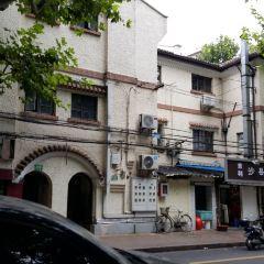 Yongkang Road User Photo