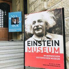 Bernisches Historisches Museum - Einstein Museum User Photo