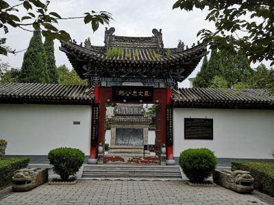 East Fengxiang Lake