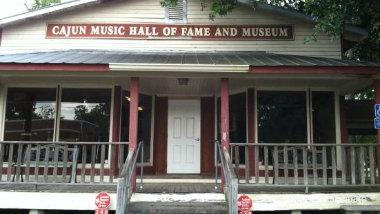 Cajun Music Hall of Fame and Museum