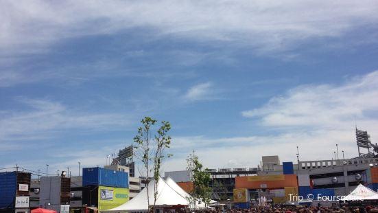 Half Street Fairgrounds