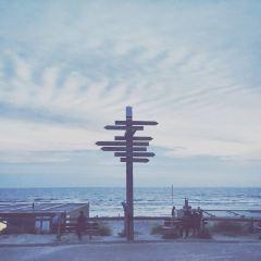 Vltava Beach User Photo