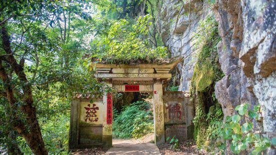 Tengjiao Temple