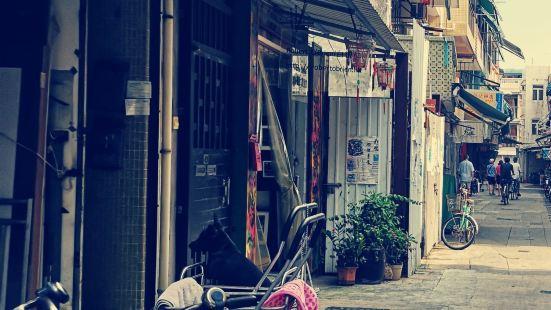 Pah She Street and Xinxing Street
