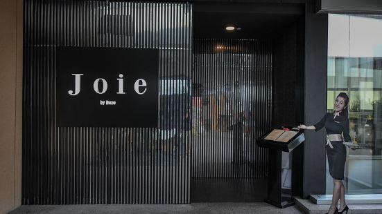 Joie by Dozo