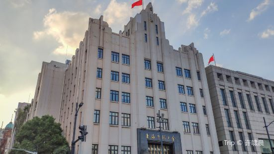 上海市總工會