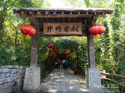 Jingtang Ancient Town