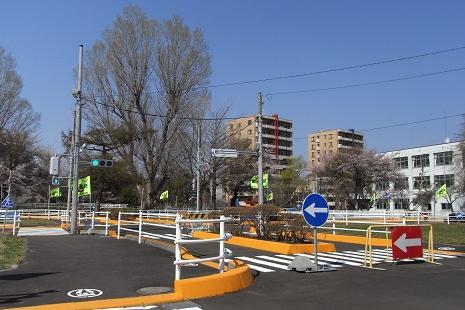 Yanagawa Kotsu Park