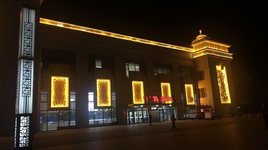 海拉爾站廣場