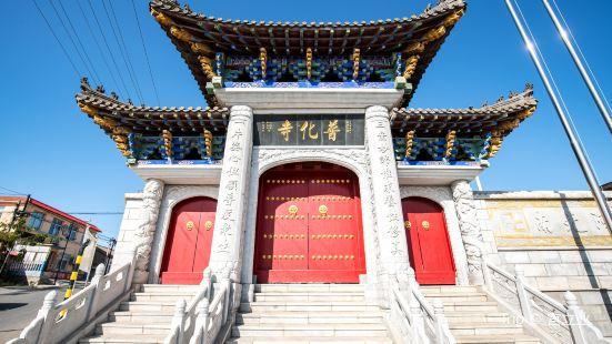 칭두이쯔구전