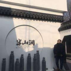 顏山公園(鳳凰山)用戶圖片