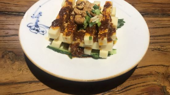 茶花妹子云南餐廳(北大暢春園食街店)
