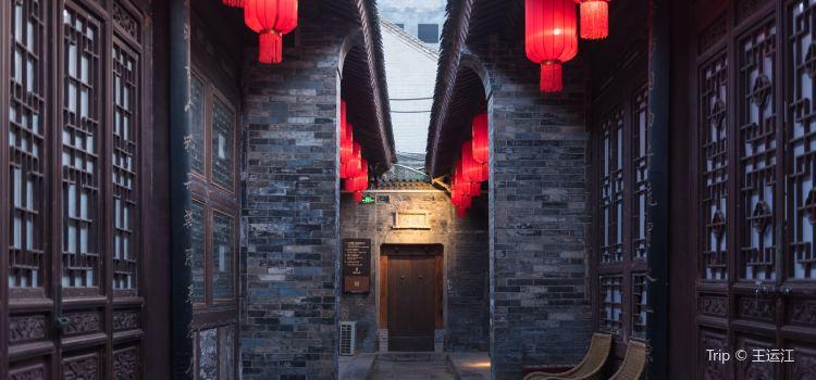 Gaojia Courtyard1